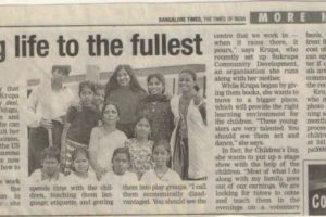 News paper article3